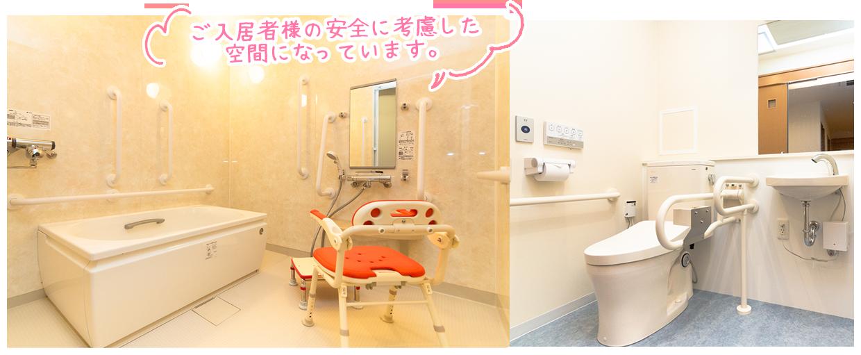 画像:ご入居者様の安全に考慮した空間になっています。